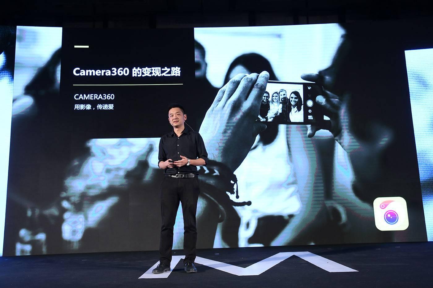首家使用Mintegral的出海APP领头军Camera360也亮相现场并分享其与Mobvsita团队的变现合作之路.JPG