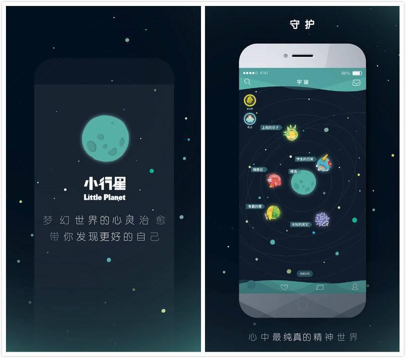 screen696x696 (1)_meitu_3.jpg