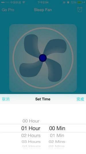 免费版定时界面_meitu_8.jpg