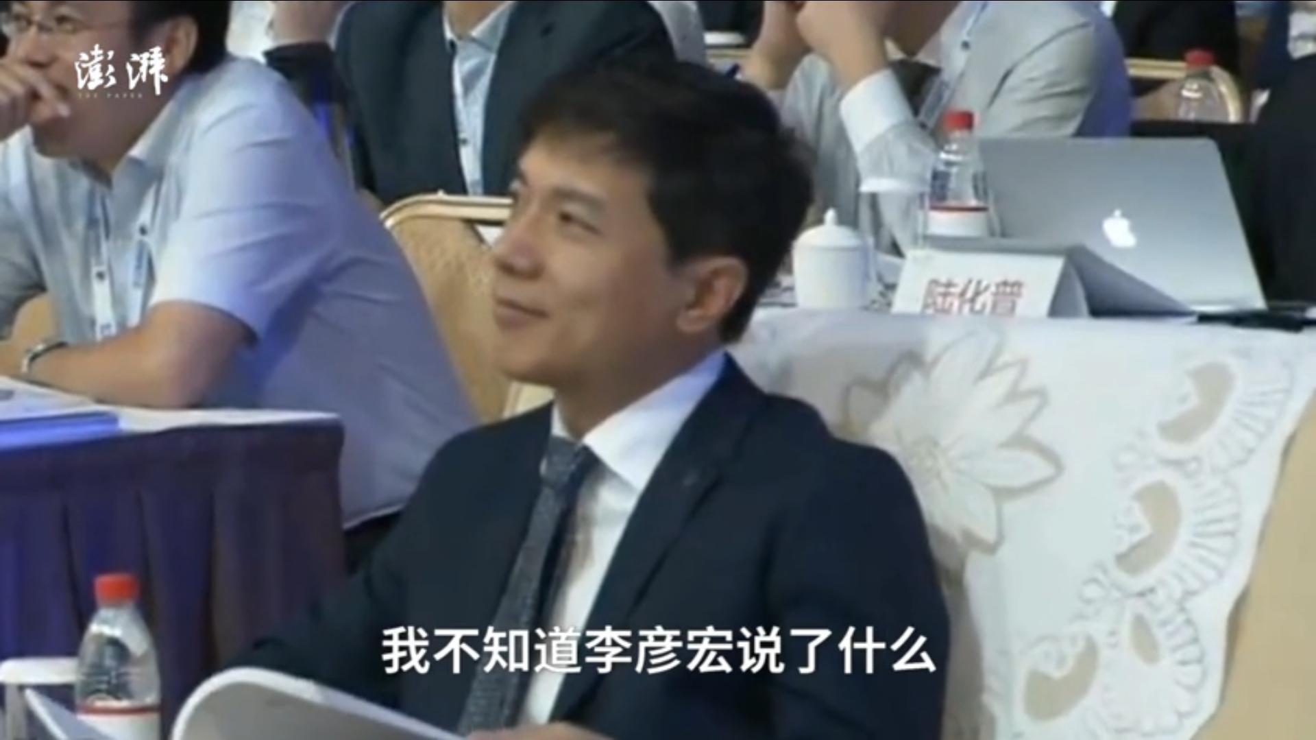 图片来源澎湃新闻.png