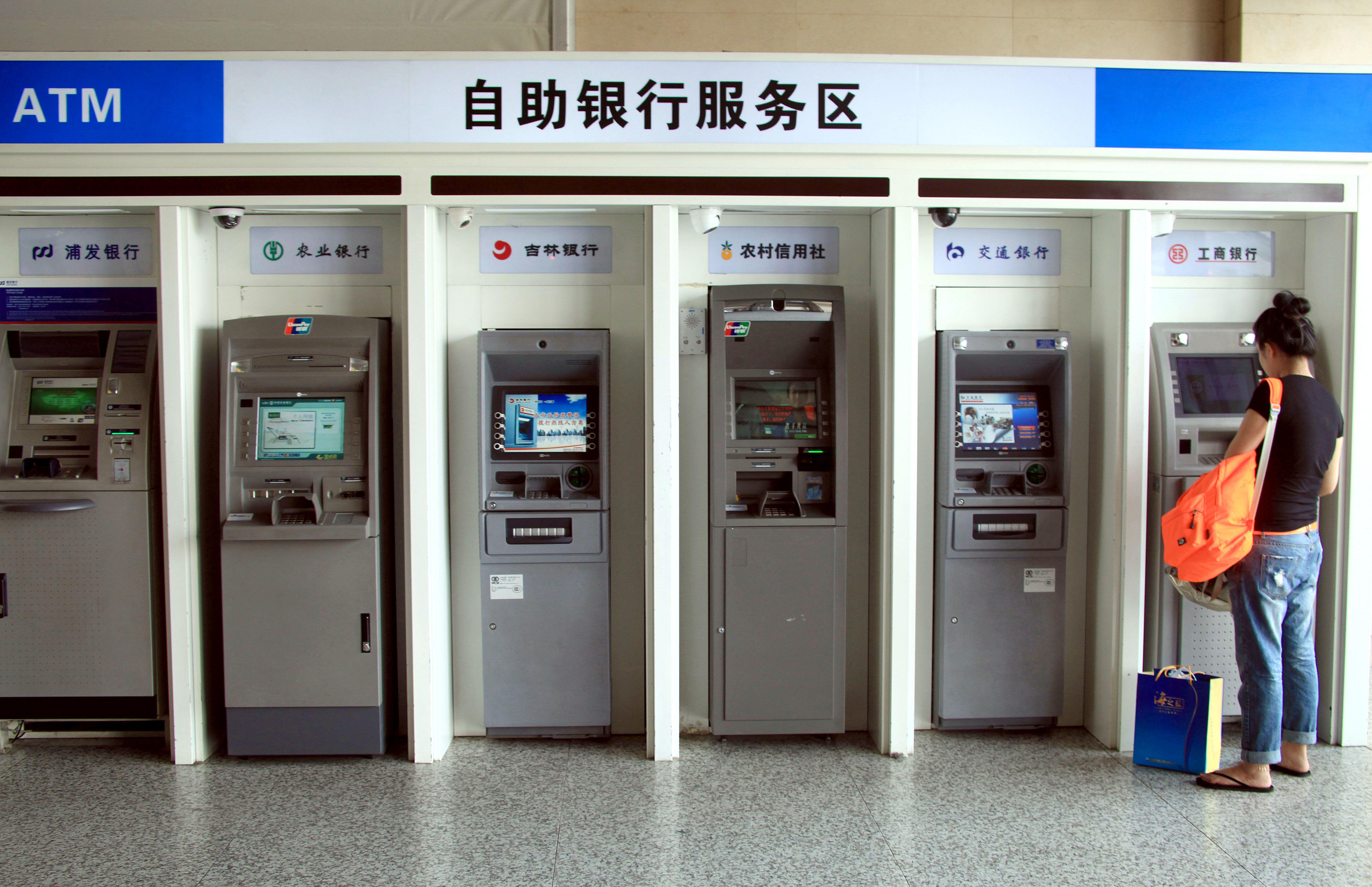 ATM机.jpg