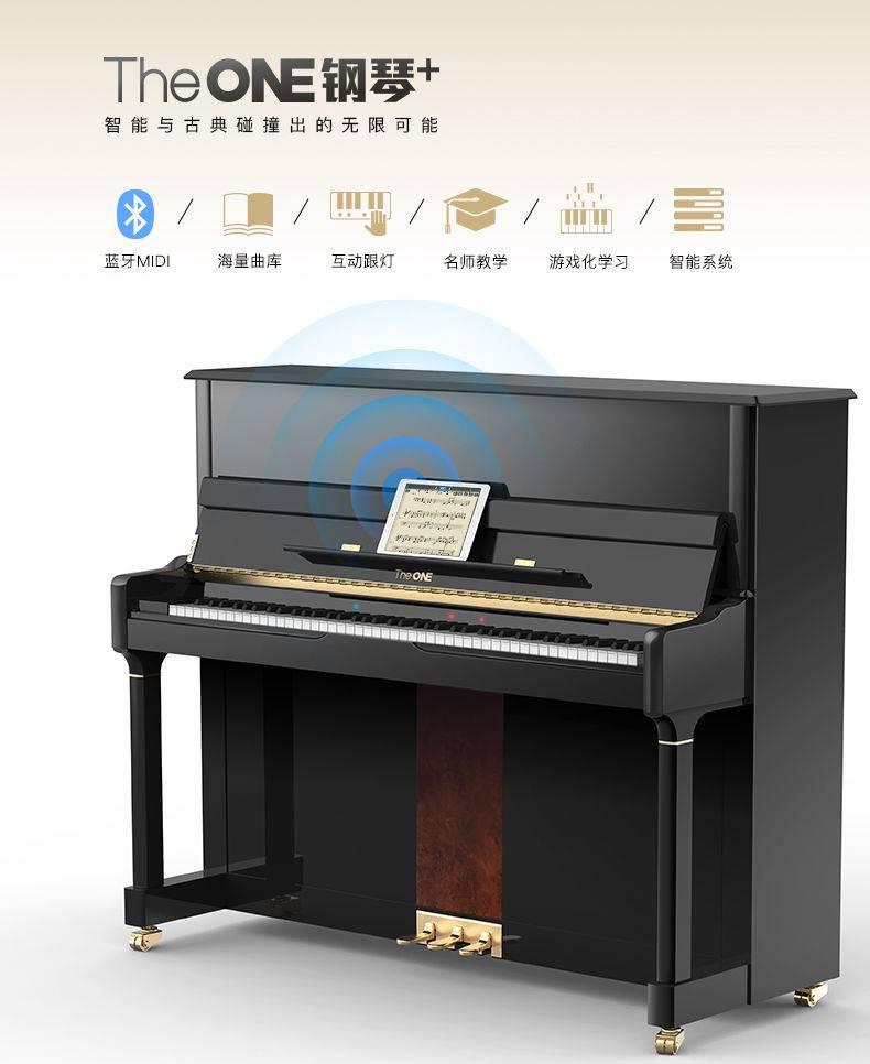 钢琴整体图2.jpg