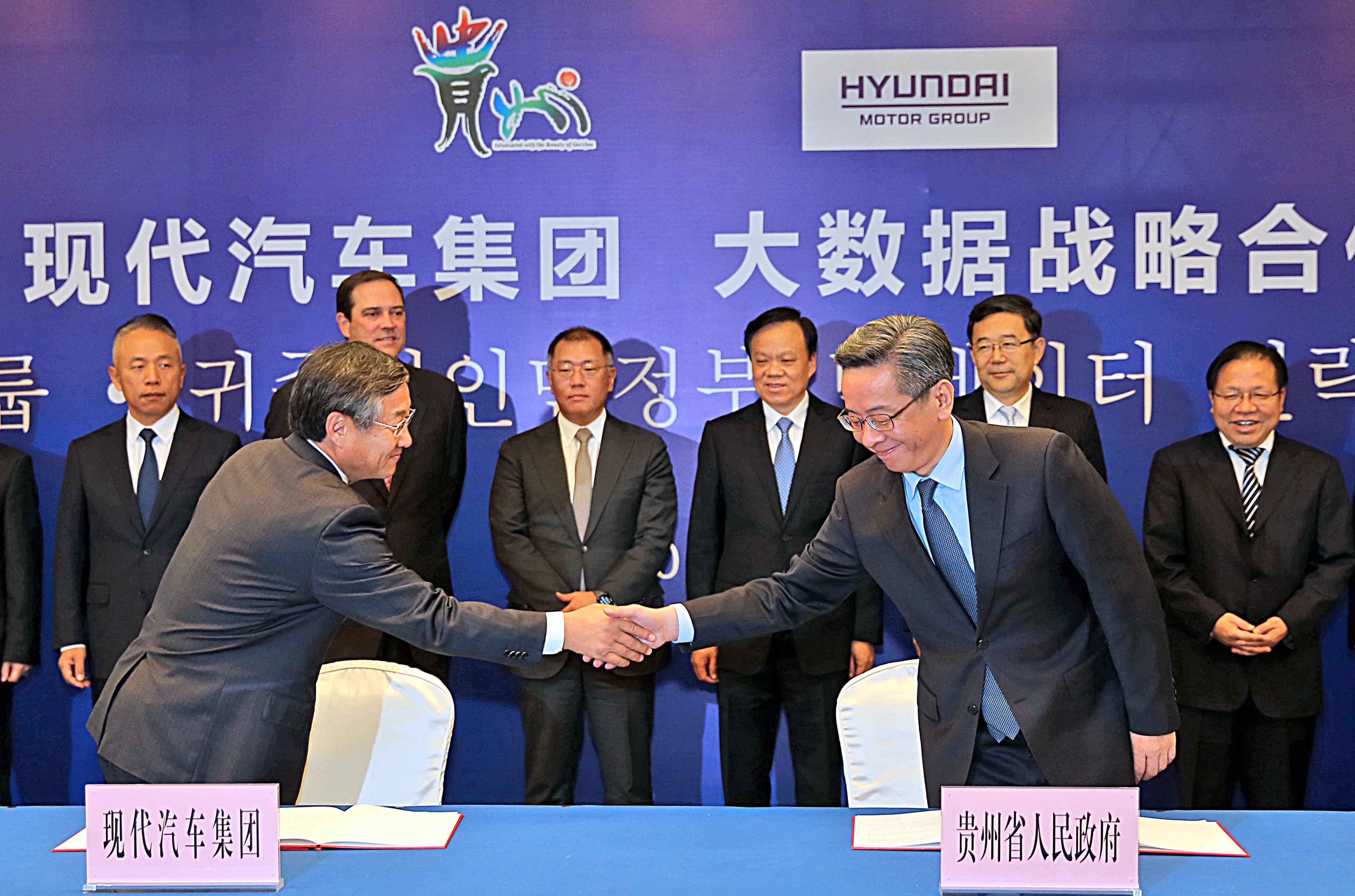Hyundai China Big Data Center_2.jpg