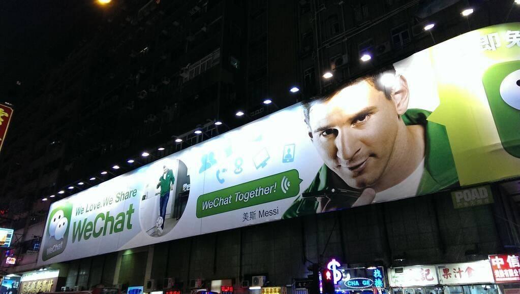 wechat-messi-billboard.jpg