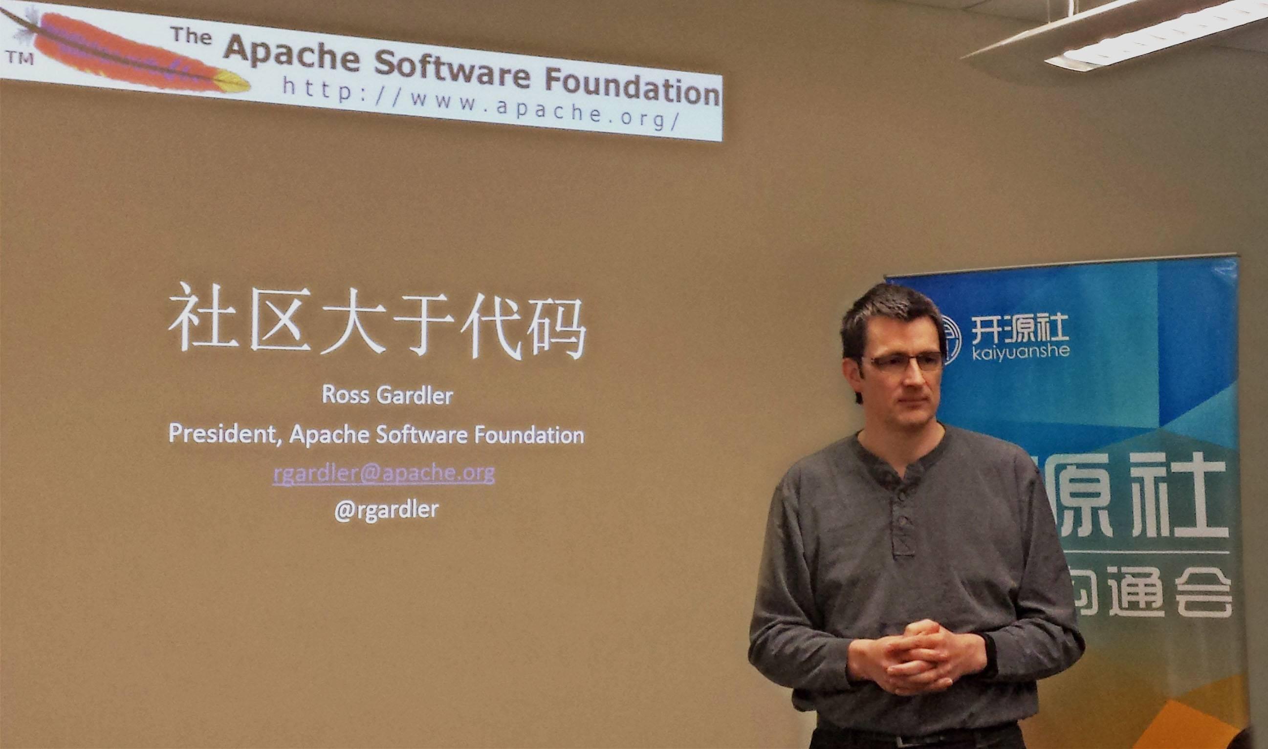"""受开源社邀请,Apache 软件基金会总裁Ross Gardler 先生来华,发表""""社区重于代码""""的主题演讲.jpg"""