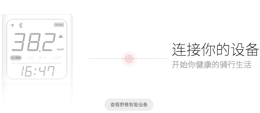 屏幕快照 2015-05-25 13.23.47.png