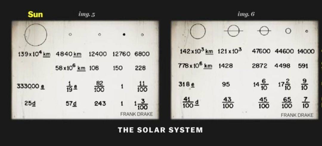 太阳系的行星.jpg