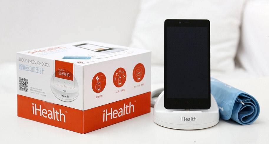 小米血压仪.jpg