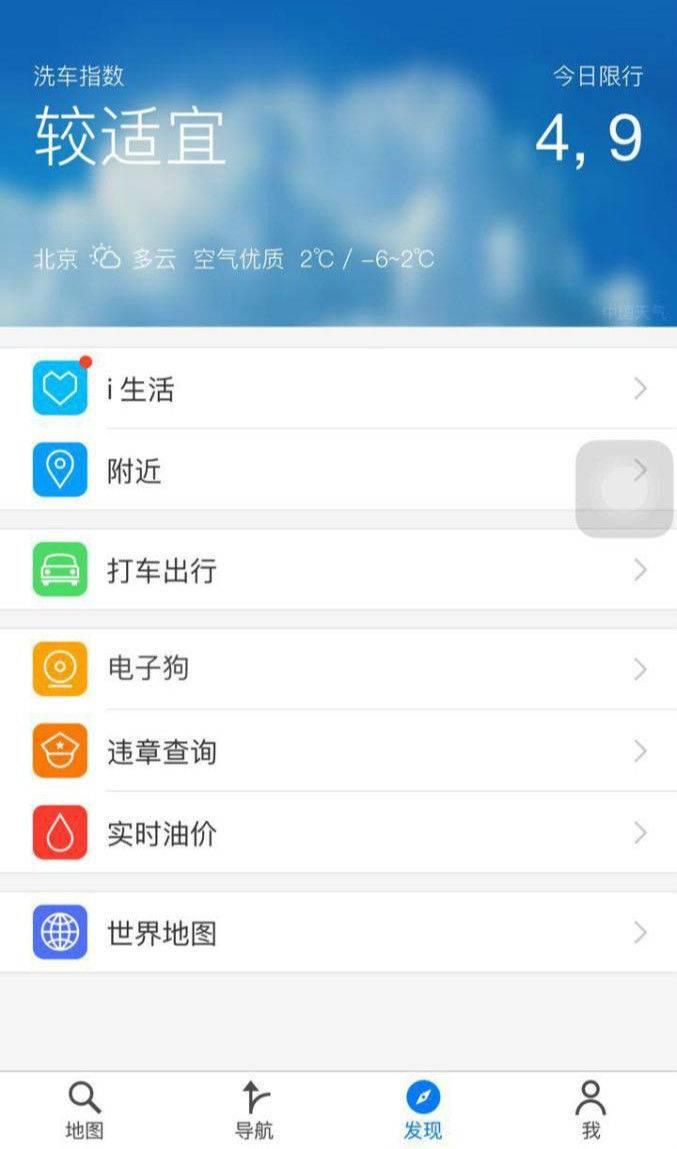 image1_meitu_1.jpg