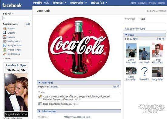Facebook广告主.jpg
