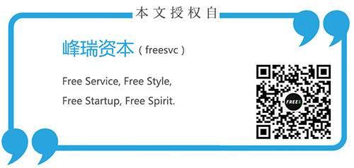 峰瑞资本网站.jpg