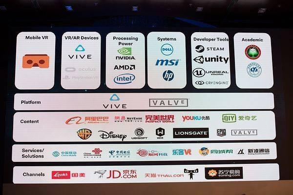 HTC Vive_5.jpg