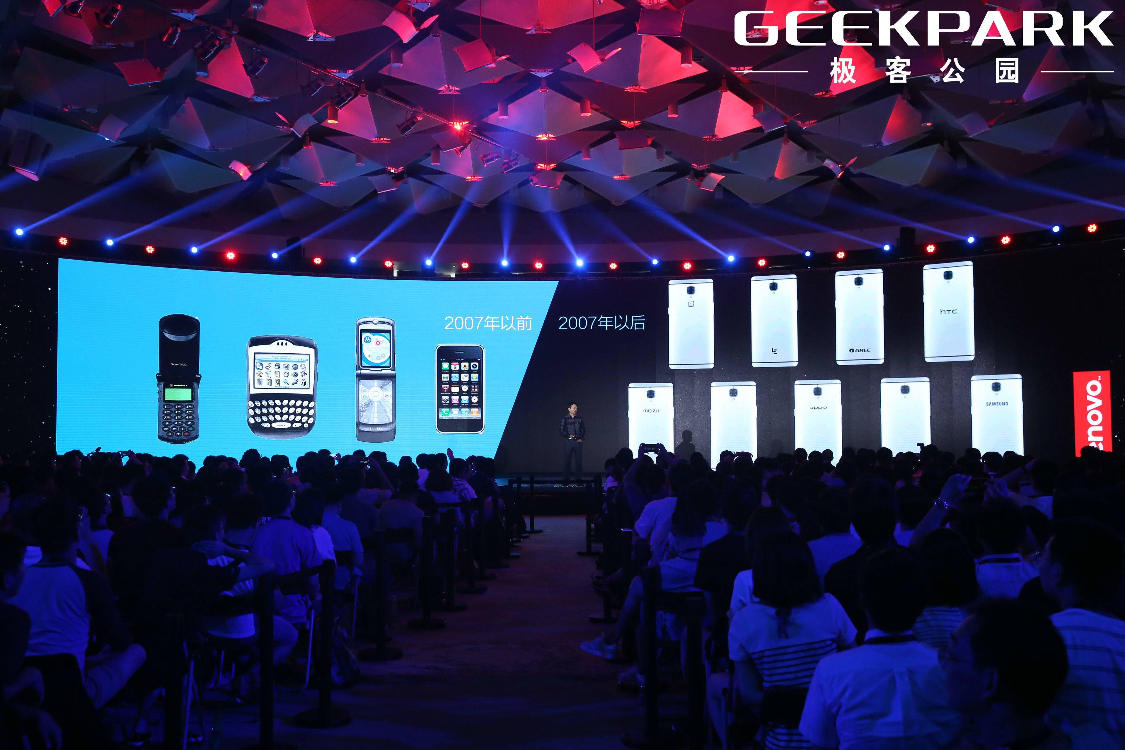 联想王峰:我们想让手机再多点想象力 | 极客公园