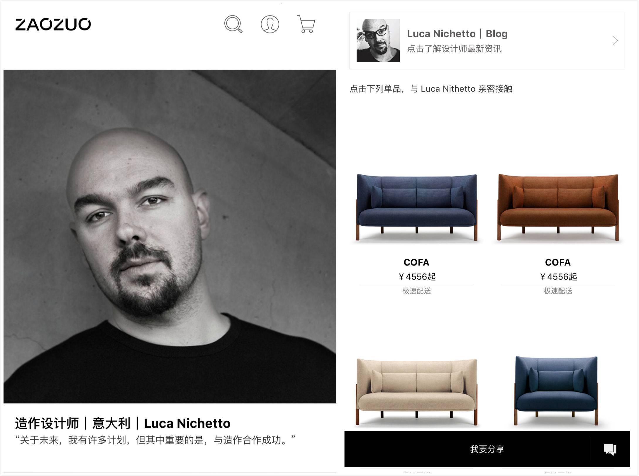 IKEA 已经烂大街?不妨来看看这些「价格亲民」的顶尖设计家具#iOS | 极客公园