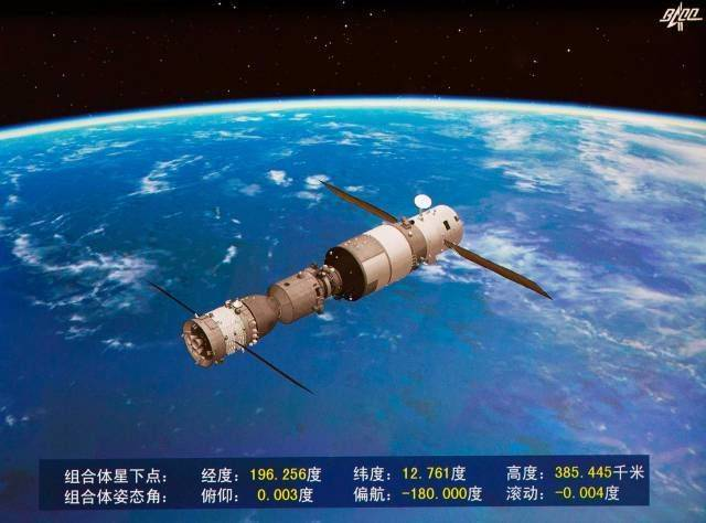 tiangog-2-space-station-china.jpg