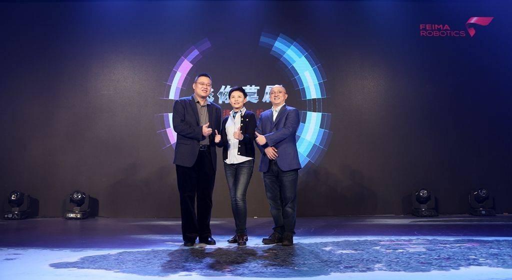 5.飞马机器人三位联合创始人:陈文晖(左)、杨万丽(中)、朱骅(右).jpg