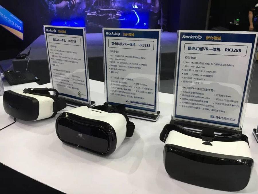 VR 一体机供应链梳理,哪些公司是幕后推手? | 极客公园