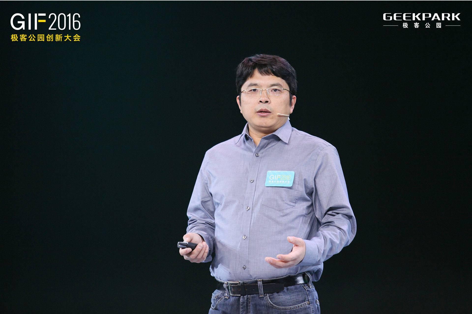 GIF2016011Trustlook创始人及CEO张亮mark.jpg