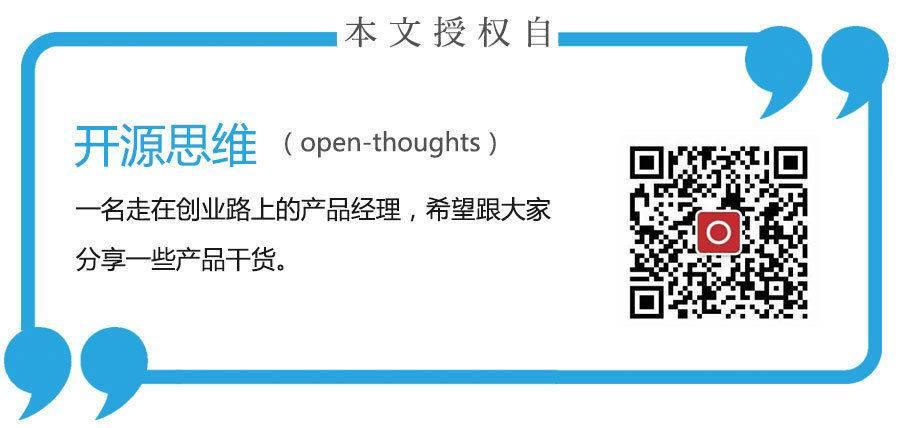 开源思维.jpg