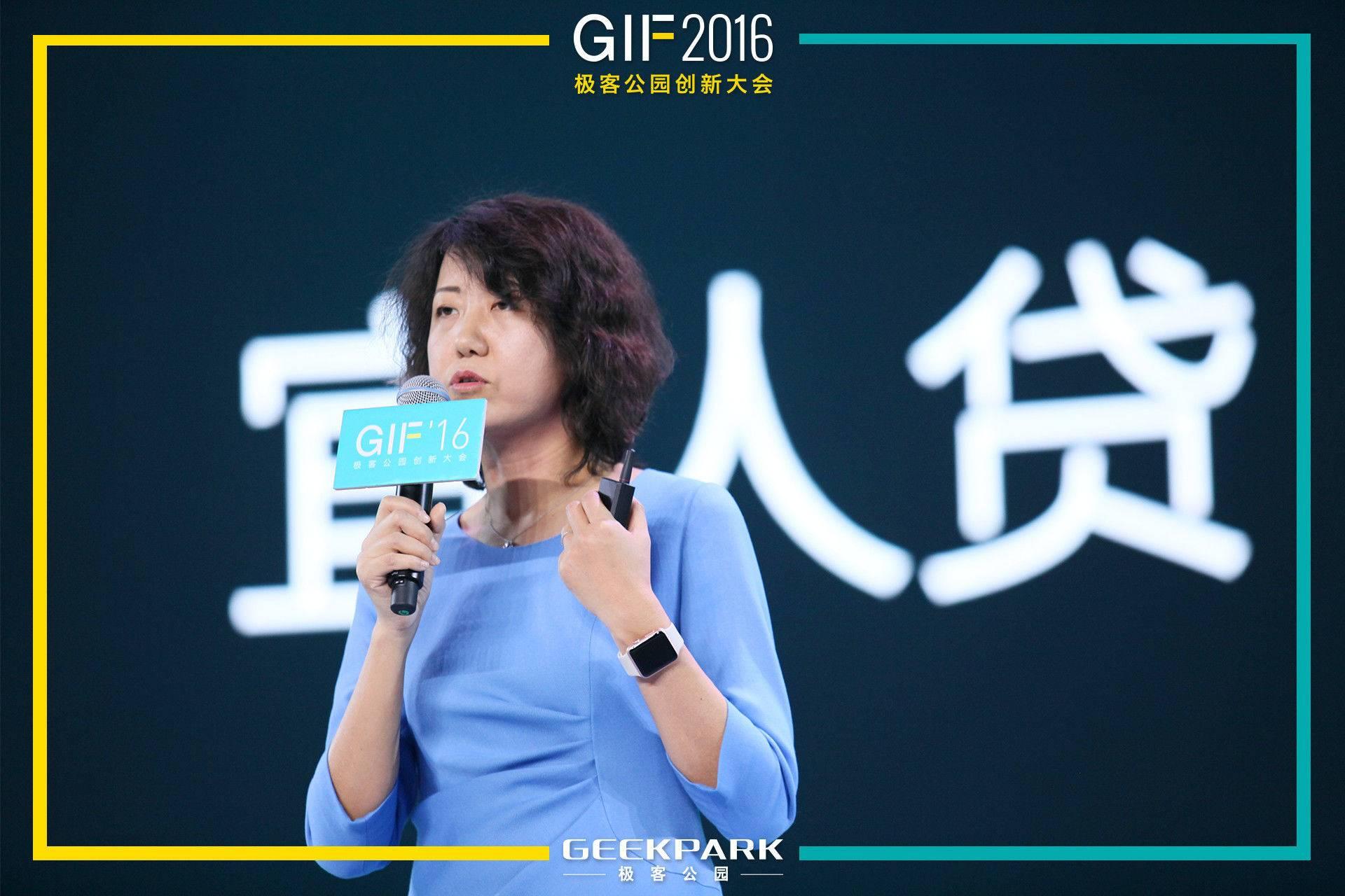 GIF0116宜人贷mark.jpg