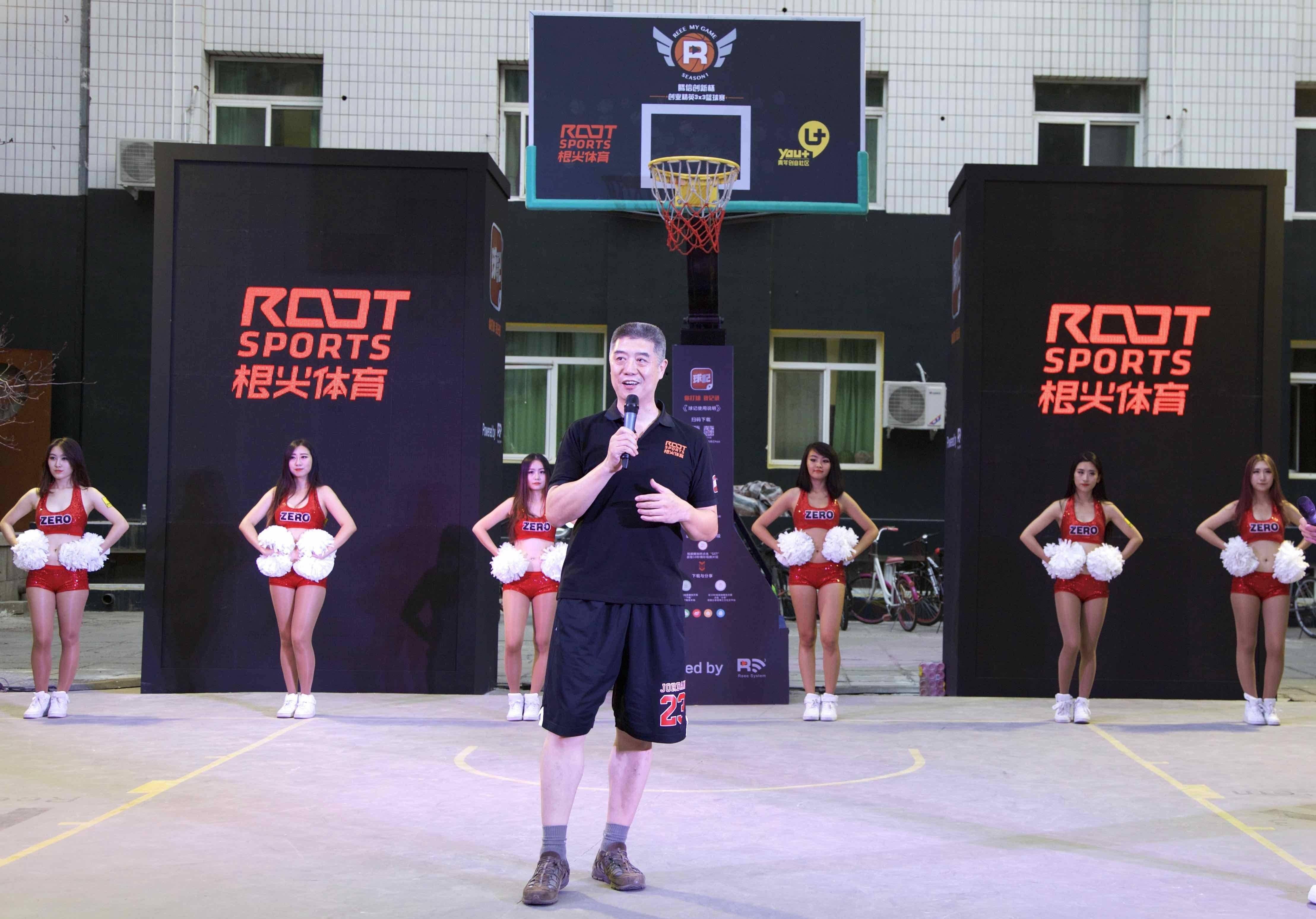 根尖体育的资深顾问,著名篮球评论员徐济成老师讲话.jpg