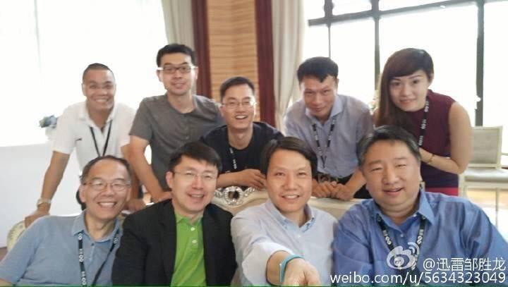 迅雷CEO邹胜龙微信分享的照片。第一排左一为张宏江、右一为邹胜龙。第二排右二为陈磊.jpg