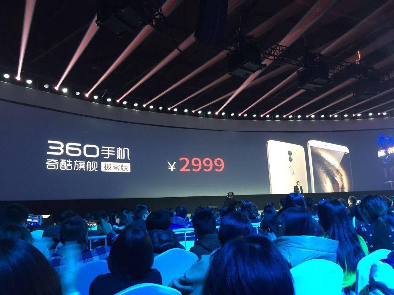 WeChat_1452759543.jpeg