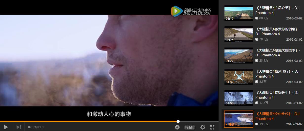 DJI:无人机行业的领头羊是如何做海外营销的? | 极客公园