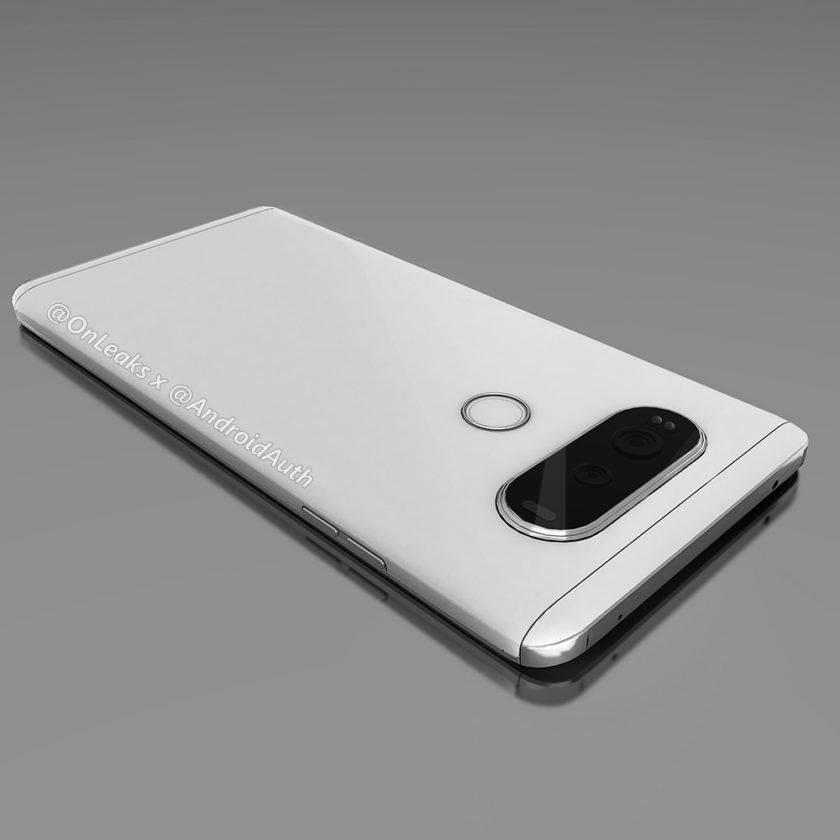 LG-V20-leaked-renders-4.jpg