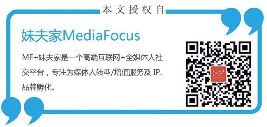 妹夫家MediaFocus.jpg