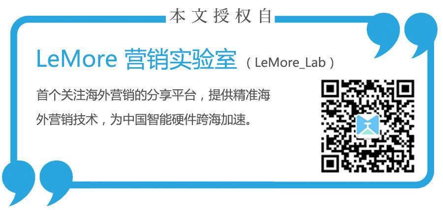 LeMore营销实验室.jpg