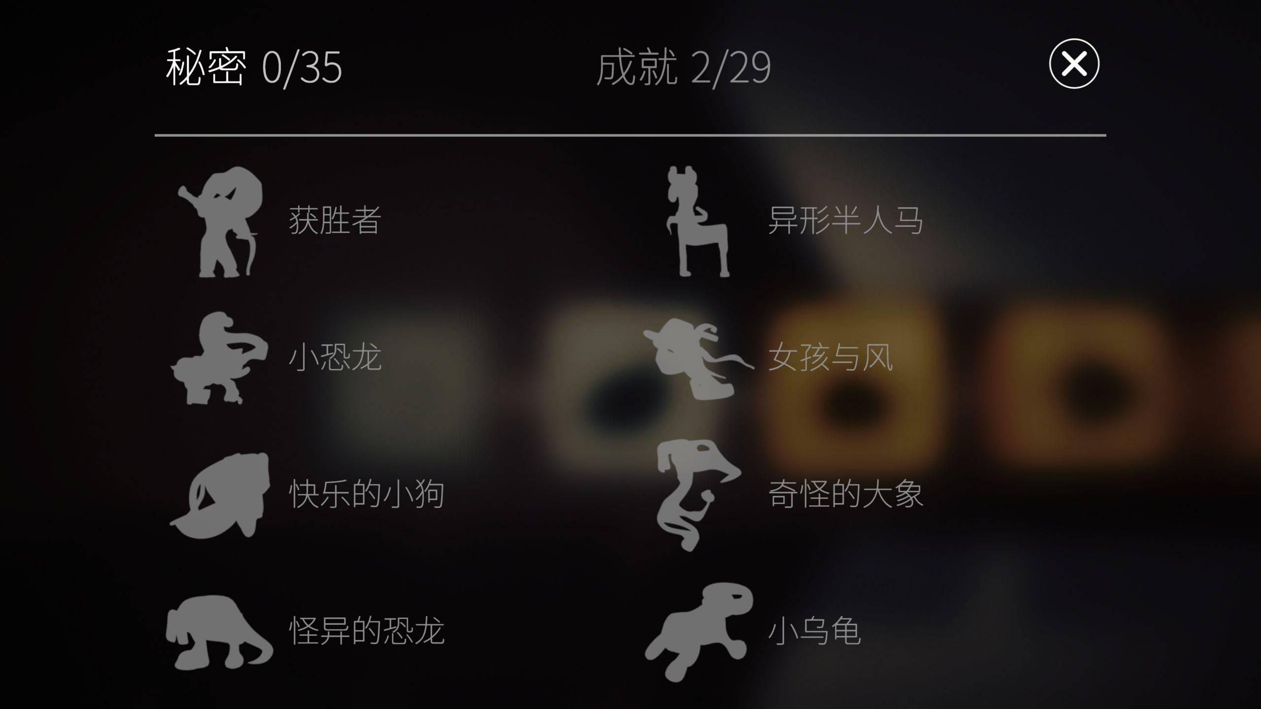 Screenshot_2017-04-13-17-20-22.jpg