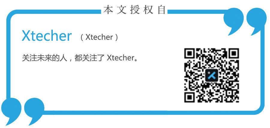Xtecher.jpg