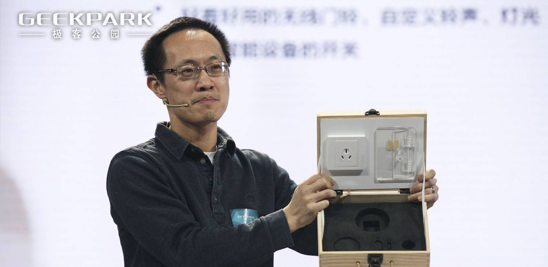 GIF看未来-林斌.jpg