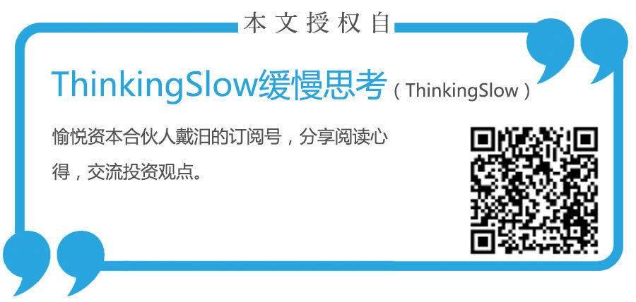 ThinkingSlow缓慢思考.jpg