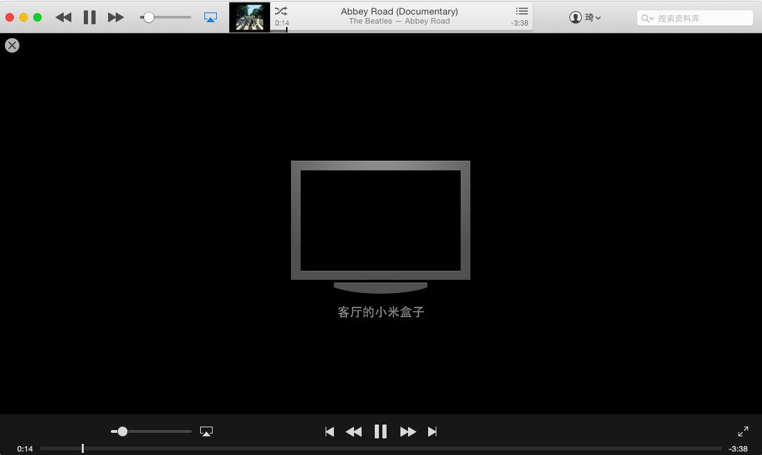 屏幕快照 2015-02-28 12.32.41.png