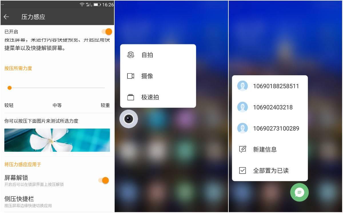 3d touch app.jpg
