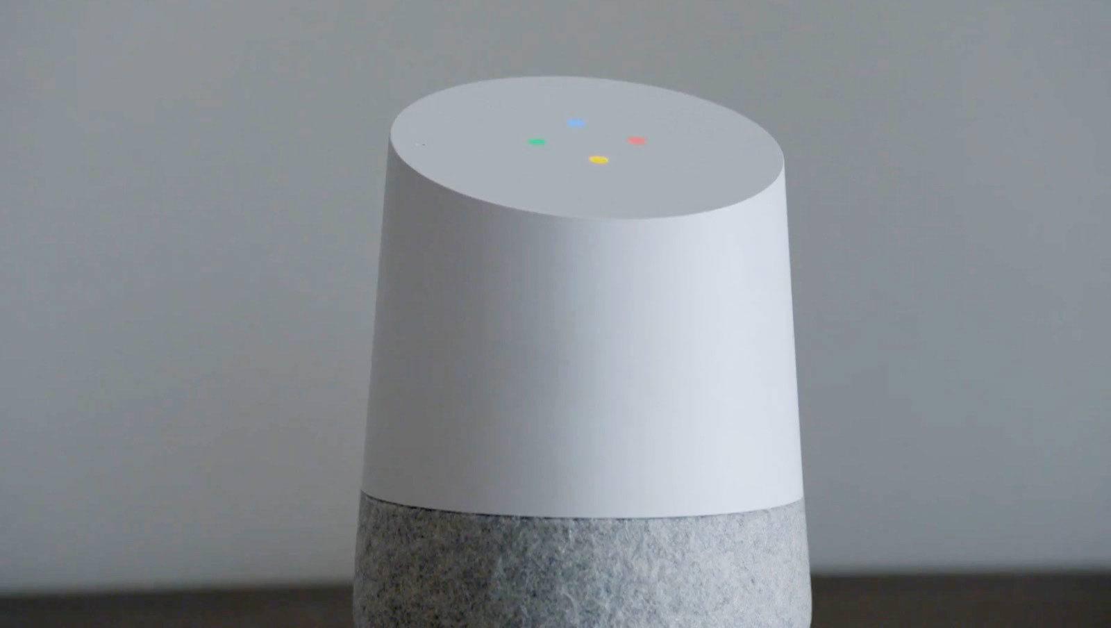 google-home-screen-1600.jpg