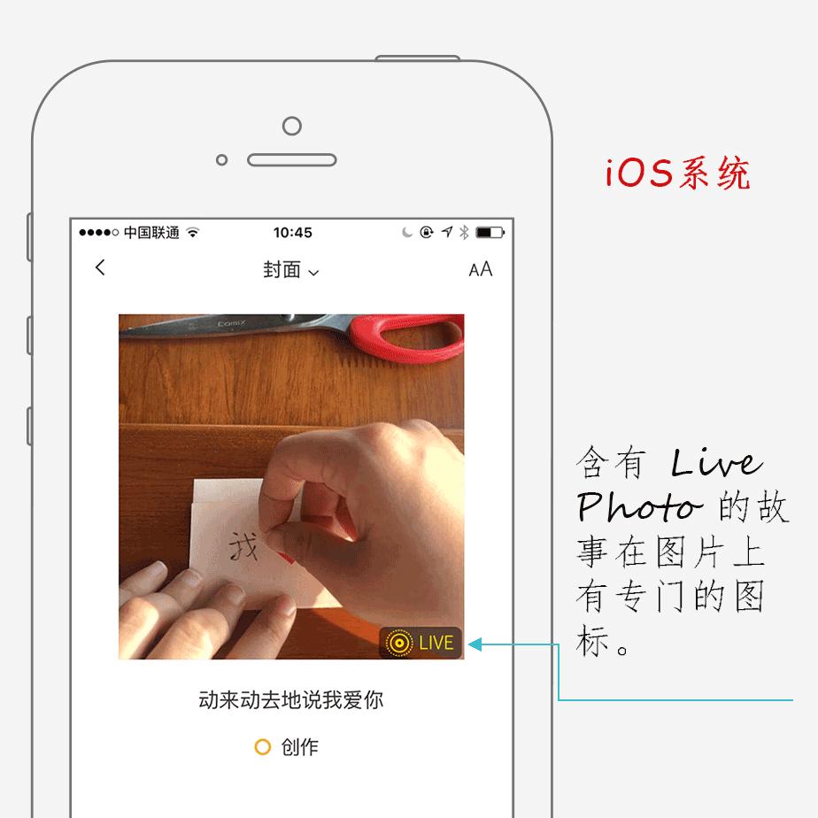 苹果1.png