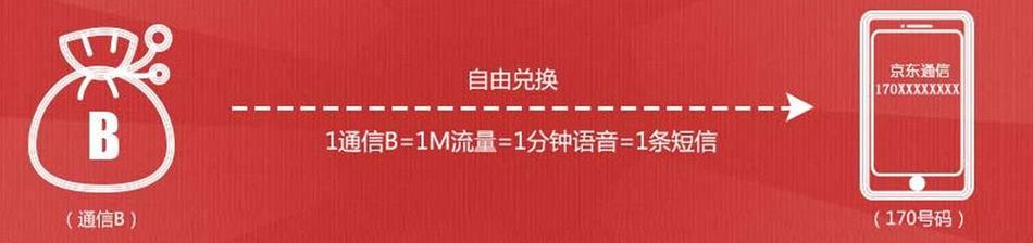 2015-06-11_174543_副本.jpg
