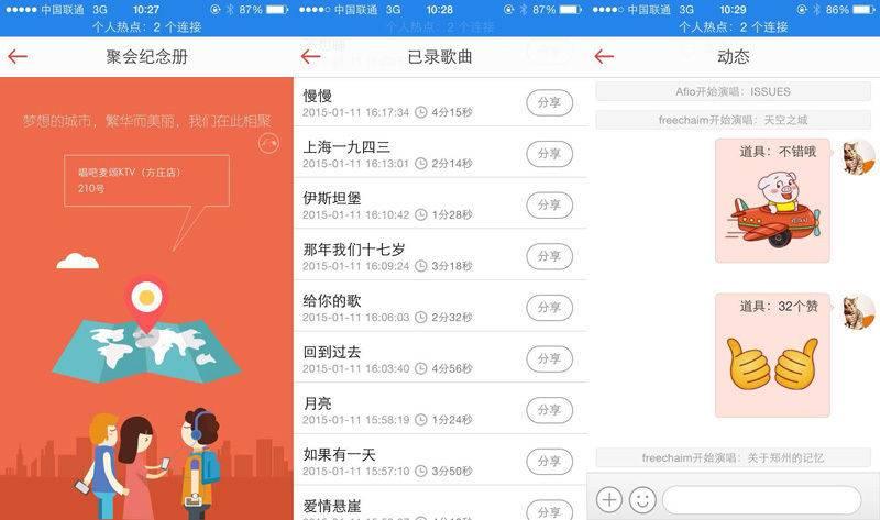 screenshots.jpg