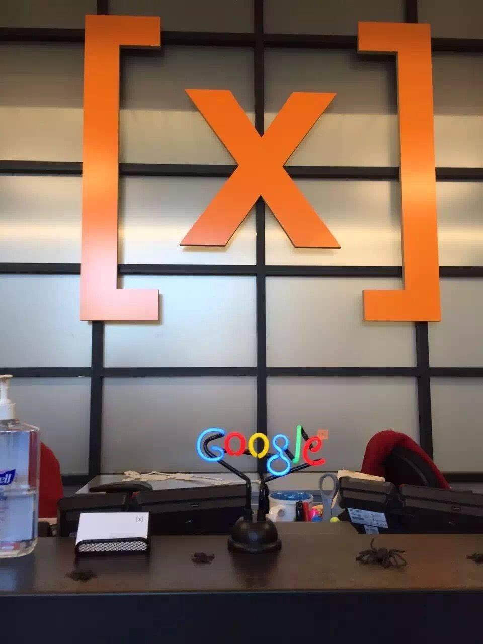 Google X.JPG