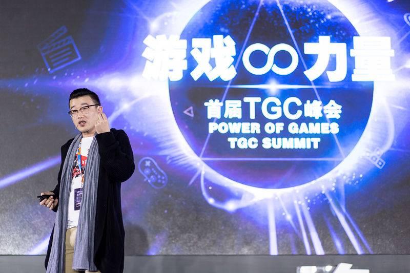 图二:TGC峰会上,酷牛互动研发副总裁秦鹏做演讲.jpg