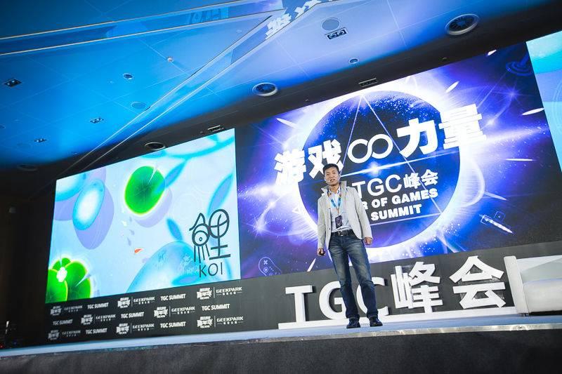 图一:队友游戏CEO李喆在做主题演讲.jpg