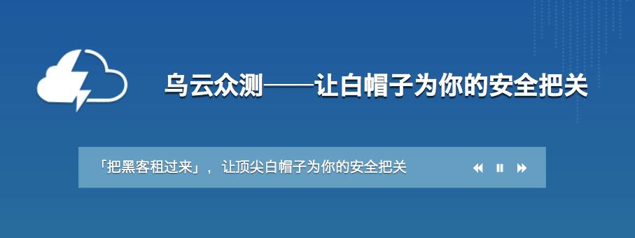 Snip20150113_20.png