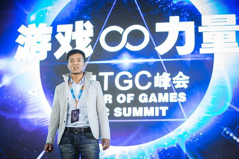 """图二:队友游戏CEO李喆在做主题演讲"""".jpg"""