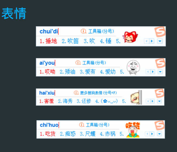 屏幕快照 2015-12-15 13.45.11.png