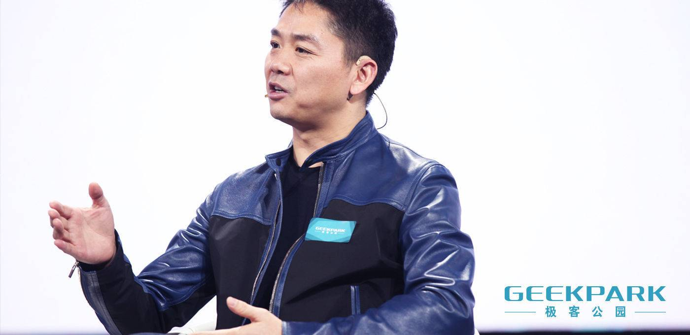 GIF2015 刘强东.jpg