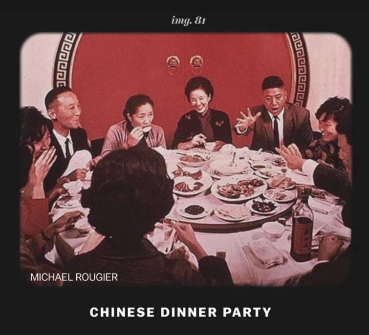 中国人饭桌.jpg