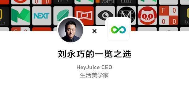 图6:刘永巧.jpg